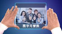AE企业宣传片头模板【手指点击】