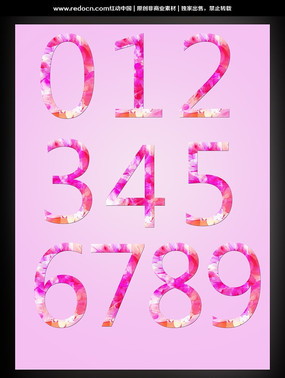 0-9花纹数字设计