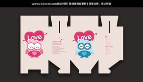 可爱猫头鹰喜糖包装设计