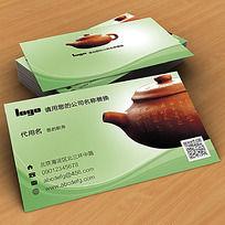 中国茶艺名片PSD