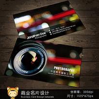 摄影摄像名片设计