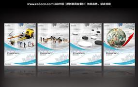 科技企业文化展板