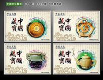 中国古董宣传展板设计