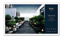 中式入户花园海报设计