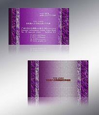 紫色高档名片设计
