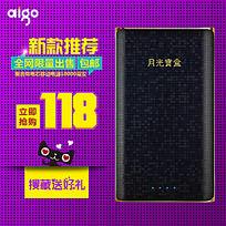 数码电器淘宝直通车(282×282)