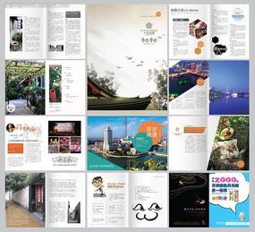 房地产企业月刊宣传画册