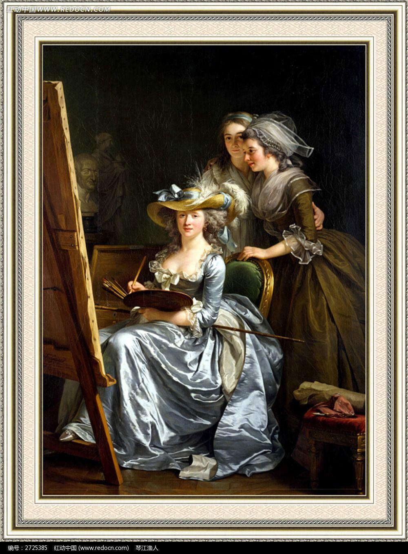 欧式宫廷油画室内装饰画图片