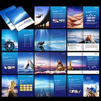 企业商务画册设计