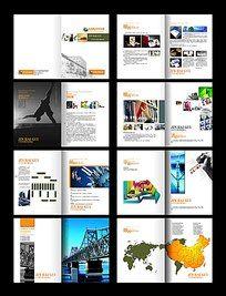 文化传播企业宣传册
