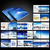 IT公司宣传画册