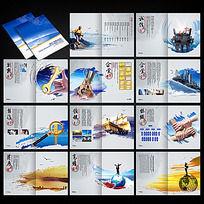 企业策划画册