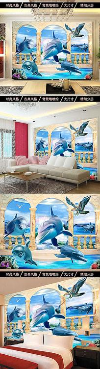 海底世界3d立体电视背景墙