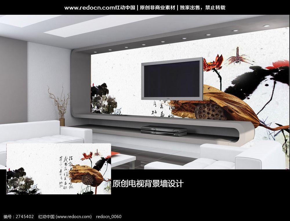 水墨莲藕电视背景墙图片