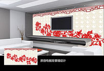 中国剪纸花卉电视背景墙