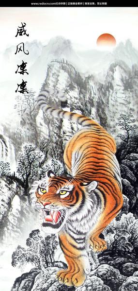 旭日东升山水画