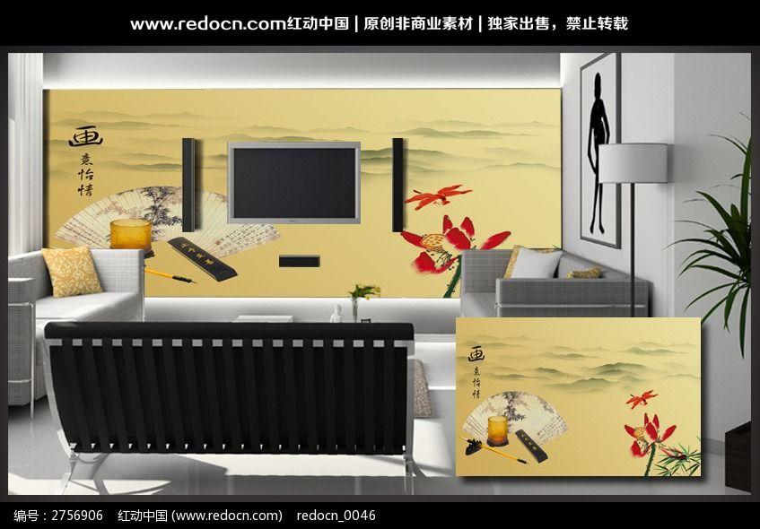 中国风画意怡情电视背景墙图片