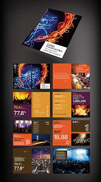 电子商业创意画册