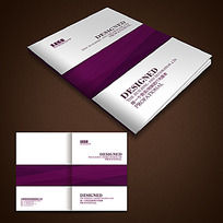 紫色简约封面
