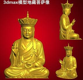 菩萨3D模型