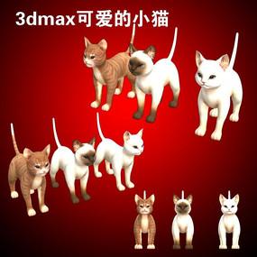 可爱的小猫3D模型 3dm