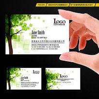 绿色能源个性名片设计