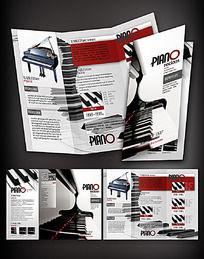 钢琴促销折页素材