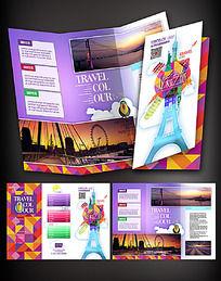 国际旅游折页设计