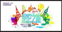 国外旅游卡通背景素材