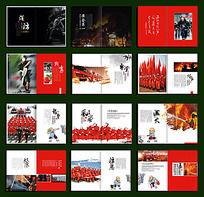 消防战警宣传画册