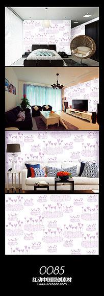 淡紫色爱心卡通背景墙