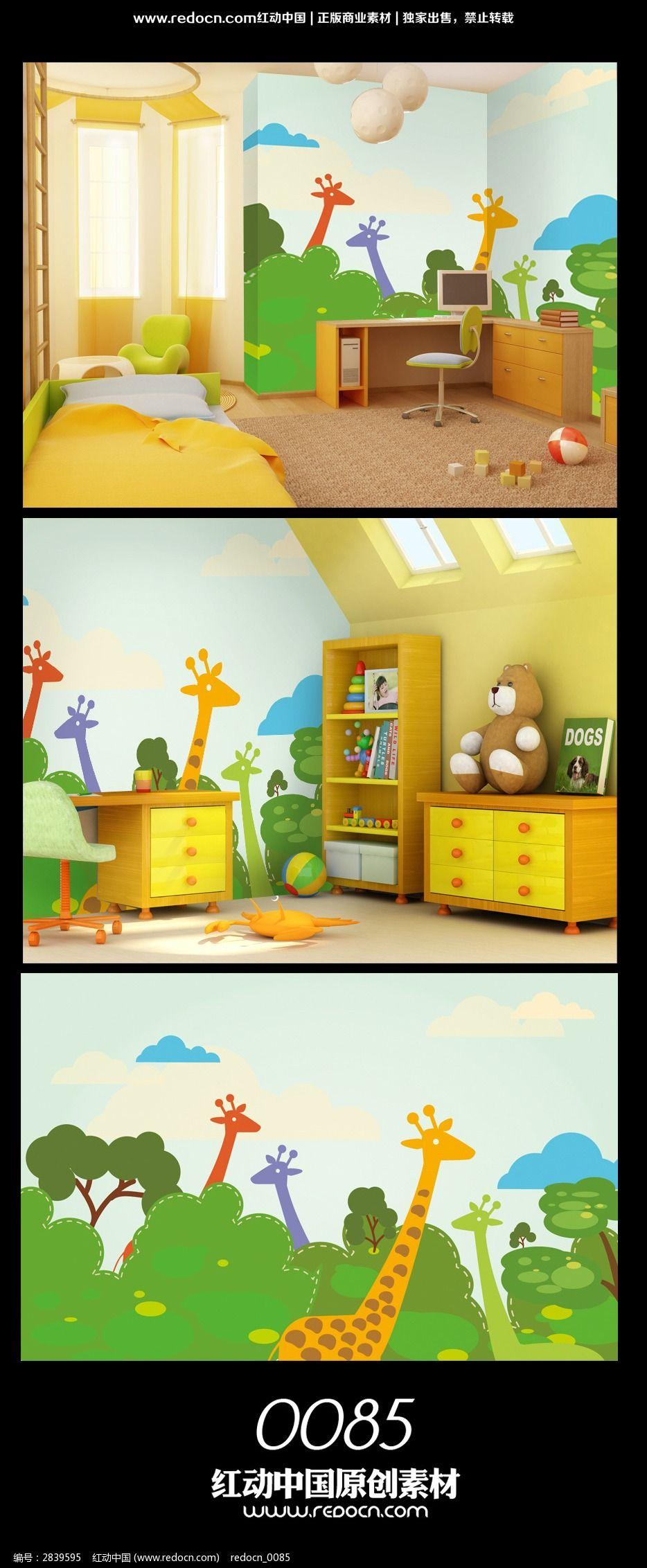 卡通动物背景墙图案设计图片