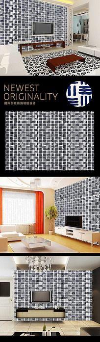中国元素水波纹背景设计