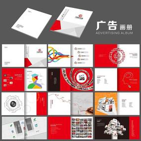 广告设计画册