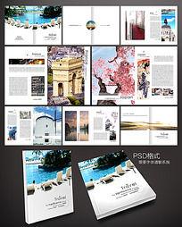 夏季海边旅游画册