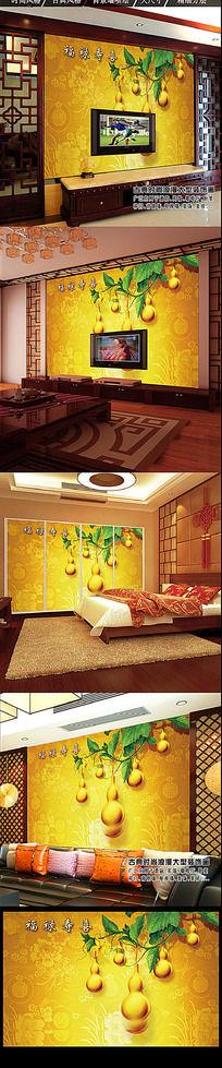 中式喜金色葫芦客厅电视背景墙