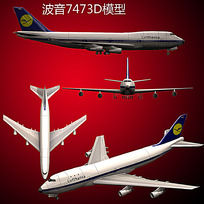 波音7473D模型