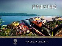 湖景房地产海报设计
