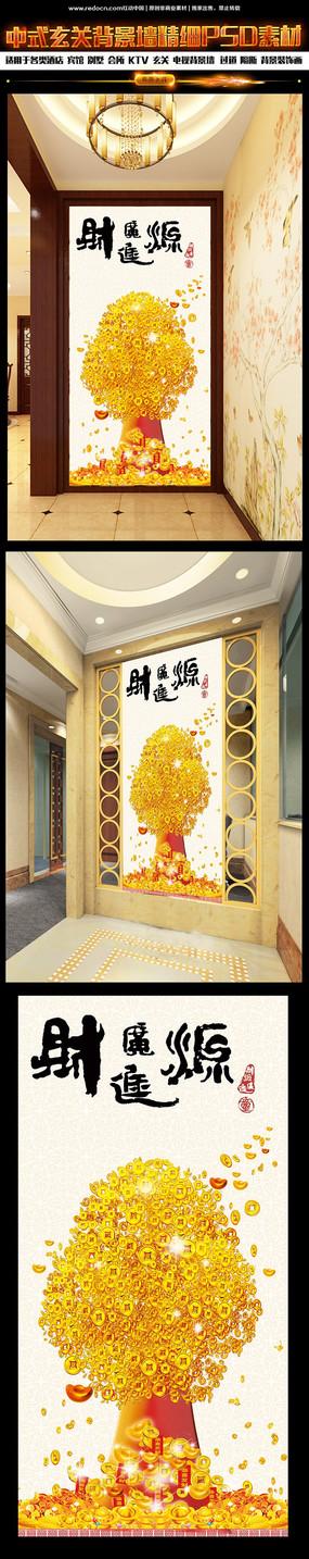 室内装饰墙画树