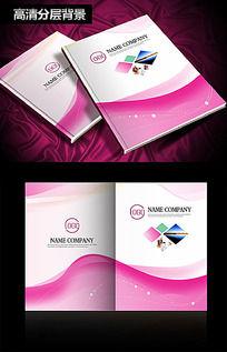 粉色背景科技画册封面