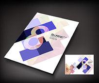 数码科技画册封面