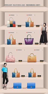 淘宝天猫时尚女包展示空间描述