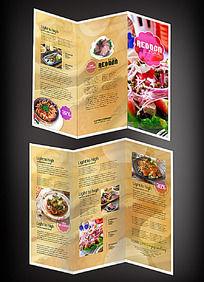 中国美食三折页