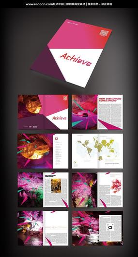 炫彩科技商业画册