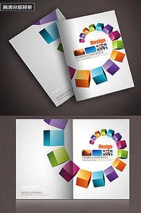 立体几何风格创意画册封面