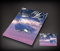 雪山风景旅游介绍封面