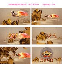 2014水墨油画风马年新年宣传片头