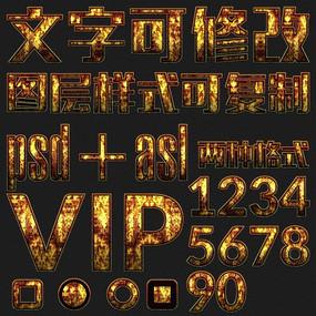 金属炫酷PS字体