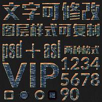 蓝色纹理PS精美字体设计