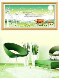 寻找方向客厅装饰画卧室挂画